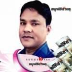 মুহাম্মদ ওমর ফারুক Profile Picture