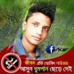 NH Kamrul Profile Picture