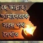Liton Ahmed Profile Picture